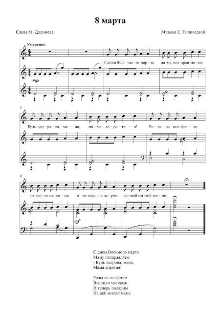 МИНУС ТАРТАНОВ ПЕСНЯ 8МАРТА СКАЧАТЬ БЕСПЛАТНО
