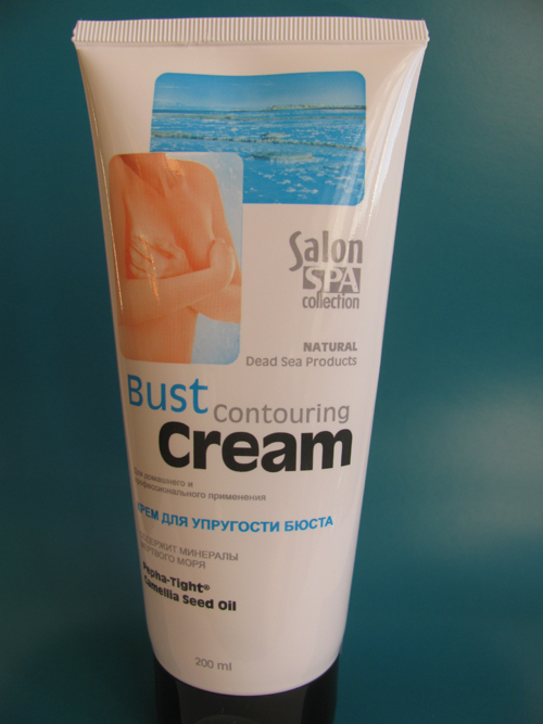 bust cream salon spa collection купить