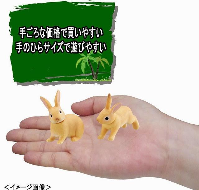 Sản phẩm Mô hình Thỏ Rabbit Ania AS-12 có thể dùng để bày hoặc đồ chơi