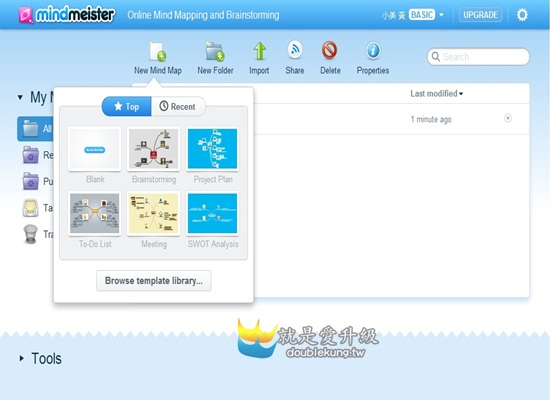 CHROME擴充功能好用系列-雲端心智圖製作和分享(MindMeister)
