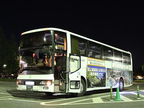 いわさきバスネットワーク「桜島号」 ・116<br />  宮原SAにて