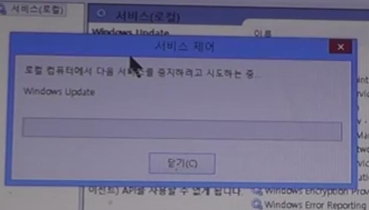 Windows Update 서비스 중지하기