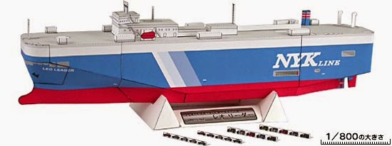 NYK LEO LEADER Vehicle Carrier Papercraft