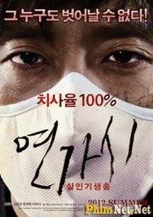 Phim Ký Sinh Trùng Full Hd - Deranged Yeon-ga-si