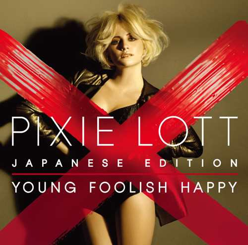 Pixie Lott feat Marty James Dancing On My Own Lyrics