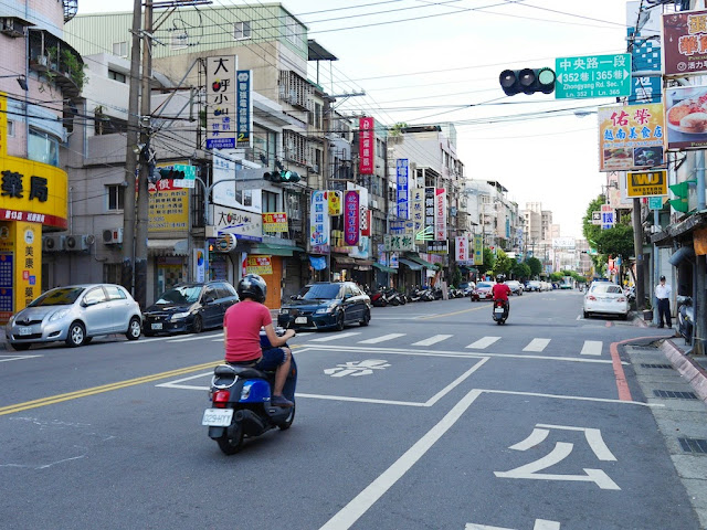 motorbikes and cars on Zhongyang Road in Tucheng District, New Taipei City