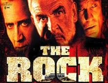 فيلم The Rock