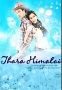 Thara Himamlai