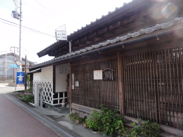 由比宿東海道あかりの博物館