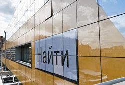 Достижения Яндекс в сентябре