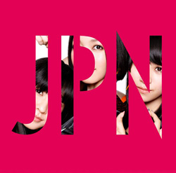 Perfume - JPN [CD + DVD] | Album art