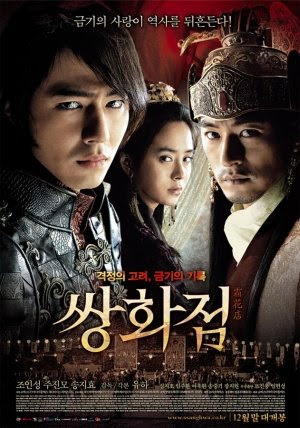 Frozen Flower (2008) DVDrip Subs Español (MF) (MEGA)(RESUBIDA)