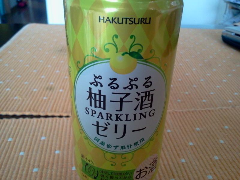 白鶴さんのぷるぷる柚子酒ゼリー