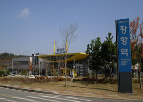 ecorium_South Korea_rw.JPG