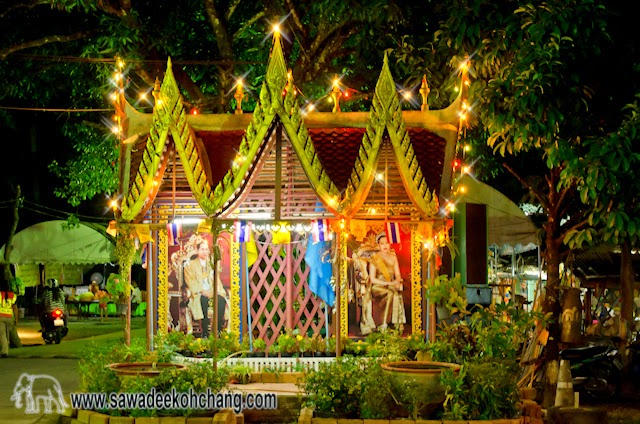 Wat Klong Prao