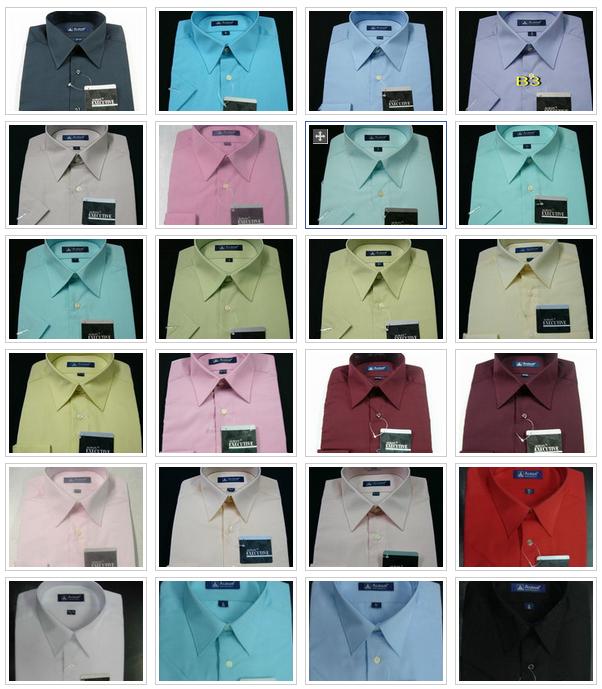 602 x 689 · 721 kB · png, Pesan order Jual Kemeja baju polos panjang
