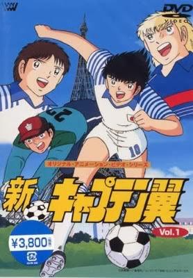 Subasa Giấc Mơ Sân Cỏ Phần 2 - Captain Tsubasa