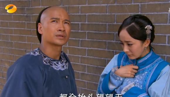 Mickey He, Yang Mi