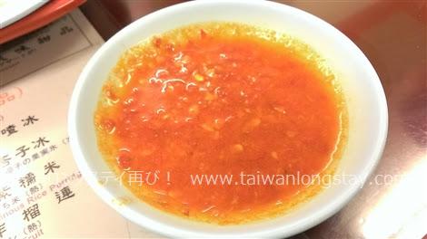 海南鶏肉のタレ@文慶鶏