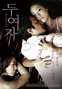 Tình Tay Ba - Love In Between poster