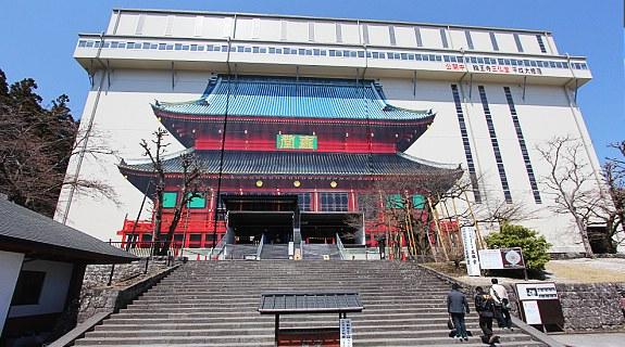 Monumentos cerrados por obras en Japón