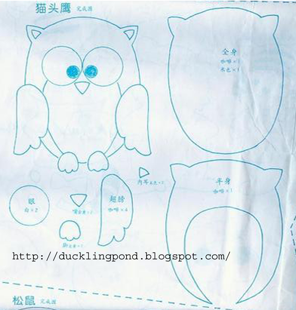 http://ducklingpond.blogspot.com/search/label/Owls
