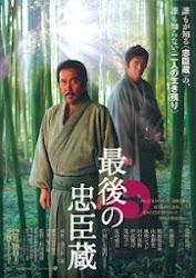 The Last Chushingura - Lãng nhân cuối cùng