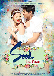 Sood Sai Paan