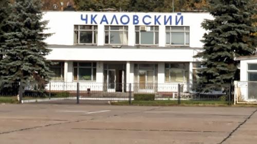 Чкалов Авиа