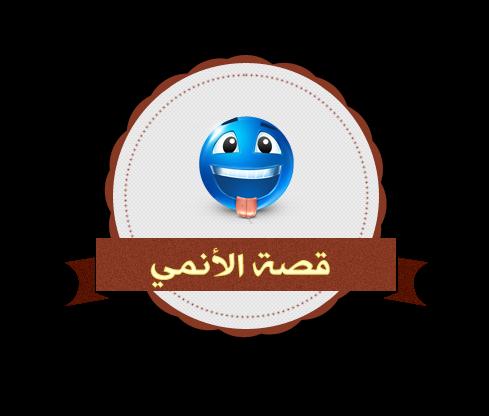 003_Ahmedalmagraby