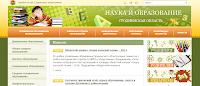 http://edu.grodno-region.by/ru