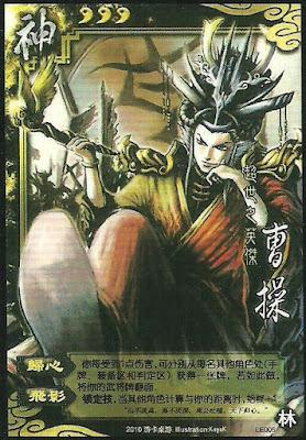 God Cao Cao