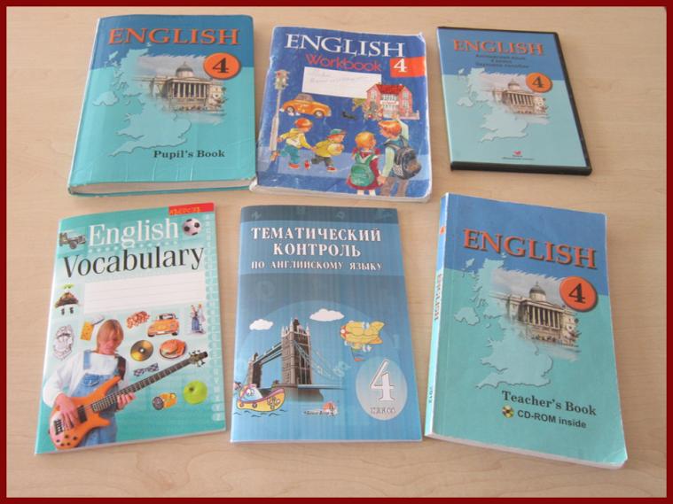 умк по английскому языку для 9 класса лапицкая