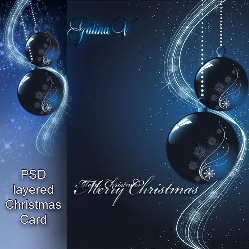 Праздничный PSD-исходник - Тёмно-синие шары
