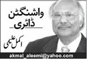 Akmal Aleemi Column - 15th November 2013