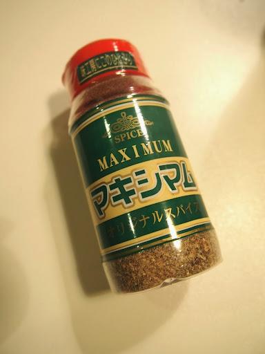 宮崎 スパイス マキシマム