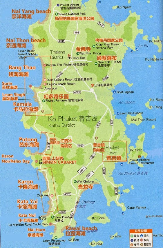 google map run with Phuket Map on Phuket Map as well Situation likewise 1129417 also shropshiretourism co in addition Bikers Helping Hand.