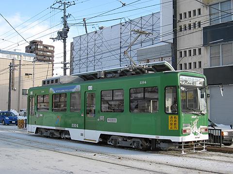 札幌市電 3304号