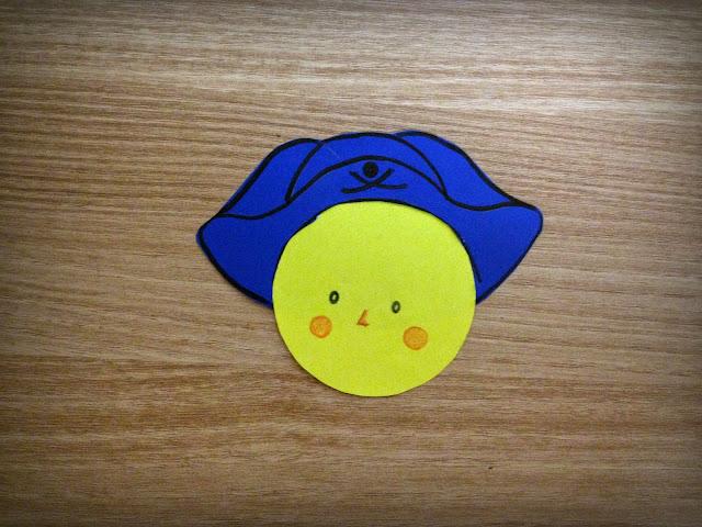 달님의 모자