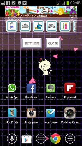 FooCat Live Wallpaper