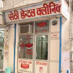 Un dentiste de Kotla Mubarakpur, Delhi