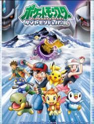 Pokemon Season 11