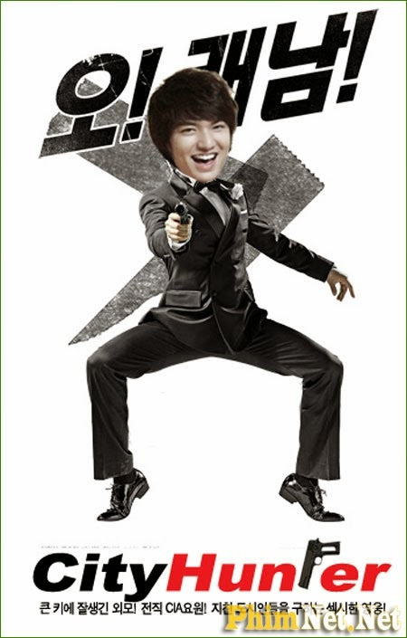 Phim City Hunter - City Hunter 2011 - Wallpaper