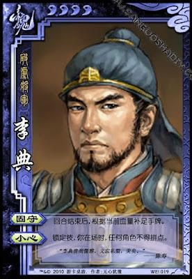Li Dian