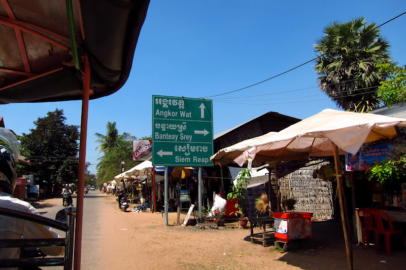 Siem Reap road sign