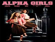 فيلم Alpha Girls