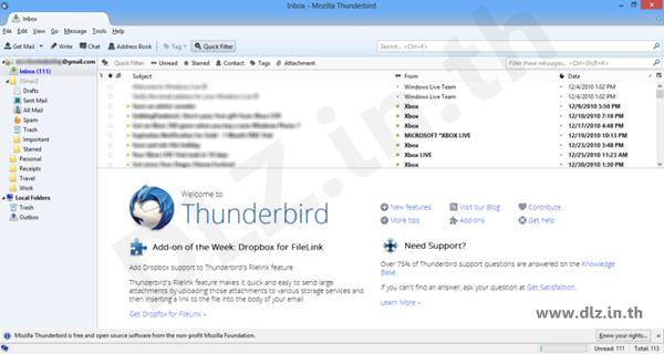 ดาวน์โหลด Thunderbird 31.6.0 โปรแกรมอ่านเมล์หลายแอคฯ