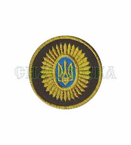 Кокарда Збройні Сили України чорна