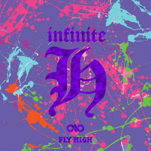 Infinite H – Special Girl Lyrics