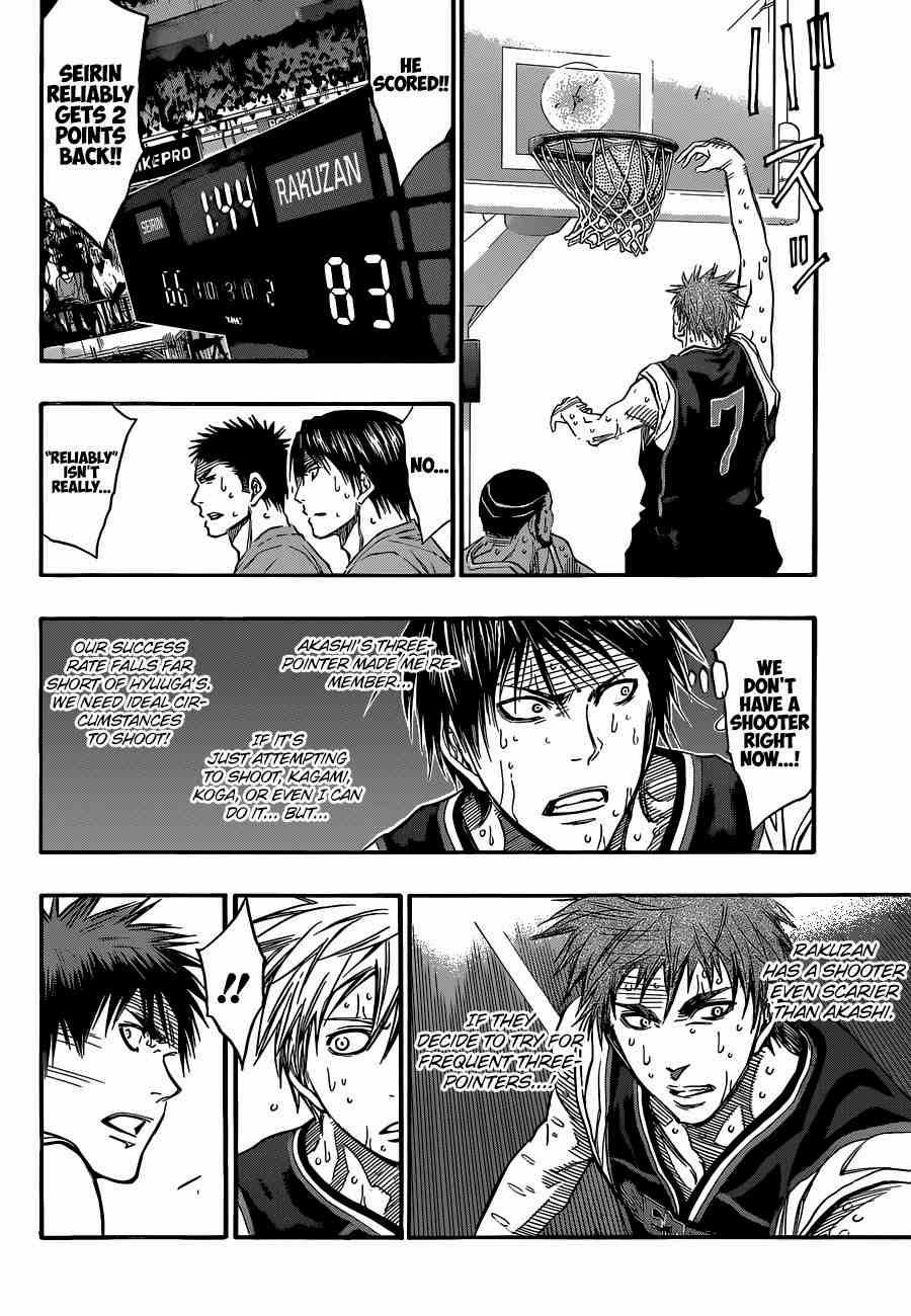 Kuroko no Basket Manga Chapter 255 - Image 12